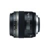 Objectif macro EF-S 60 mm f/2,8 USM de Canon