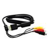 Câble audio-vidéo de KMD pour PS1/PS2 - Noir