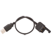 GoPro WiFi Remote Charging Cable (AWRCC-001)