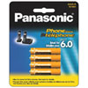 Pile de rechange pour téléphone DECT 6.0 de Panasonic (HHR4DPA4B)