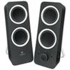 Logitech Z200 2.0 Channel Computer Speaker System (980-000800) - Black