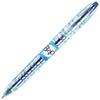Stylo à bille roulante de 0,7 mm BeGreen B2P de Pilot (PILBGBLB2P7BE) - Bleu