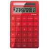 Canon 12-Digit Standard Calculator (3982B061) - Red