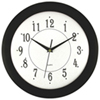 Artistic Products Round Wall Clock (AOP6424)