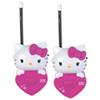 Sakar Hello Kitty 2-Piece Walkie-Talkie Set