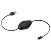 ReTrak 1m (3.2 ft.) MicroUSB/USB Retractable Charge/Sync Cable (ETPRM5) - Black