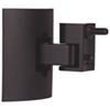 Bose Series II Wall/Ceiling Bracket (UB-20 II) - Black