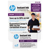 Forfait mensuel de 300 pages Instant Ink de HP