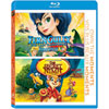 Ferngully/ The Secret Of NIMH (Blu-ray)