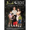 Fresh Off The Boat: saison 1