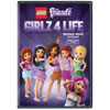 Lego Friends: Girlz 4 Life (bilingue)
