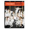 Modern Family: saison 7