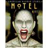 American Horror Hotel (Blu-ray)