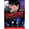 Crime Story: l'intégrale de la série