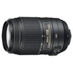 NIKON AFS-VR 55-300 F4-5.6 TELEPHOTO LEN