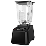 Blendtec Designer 625 2.66L 1560-Watt Countertop Blender - Black