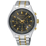 Seiko 43mm Men's Analog Dress Watch with Chronograph - Gold/ Silver/ Black