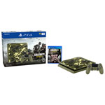 Ensemble PlayStation 4 de 1 To Call of Duty: WWII édition limitée
