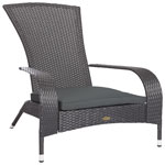 Muskoka Traditional Patio Chair - Grey Wicker/Grey Cushion