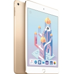 Apple iPad Mini 4 Fourth Generation 7.9in Wifi only 128gb in Gold [OPEN-BOX Unused without Original Packaging]