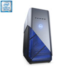 Dell Inspiron 5680 Gaming PC (Intel Core i5-8400/1TB HDD/8GB RAM/NVIDIA GTX 1060/Windows 10)