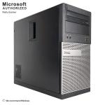 Dell 390 Tower, Intel Core i5-2400 3.1GHz, 12G RAM, 2TB HDD, DVD-RW, WIFI, BT 4.0, Windows 10 Home (EN/FR)-Refurbished