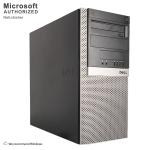 Dell Optiplex 980 Tower, Core i7-860 2.8GHz, 16GB RAM, 2TB HDD, DVD-RW, WIFI, BT 4.0, Windows 10 Home (EN/FR)-Refurbished