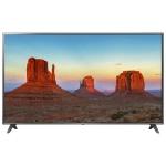 "LG 75"" 4K UHD HDR LED WEBOS 4.0 SMART TV (75UK6190) - REFURBISHED"