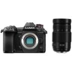 Panasonic G9 Mirrorless Camera Body and Panasonic 100-300mm f4-5.6 II G Vario POWER OIS Lens Package