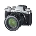 Fujifilm X-T3 Body Silver XF16-80mm f4 XF R OIS WR