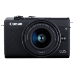 Canon EOS M200 Mirrorless Camera with 15-45mm IS STM Lens Kit - Open Box (10/10 condition)