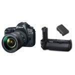 Canon 5D Mark IV 24-105mm f4 L Lens with BG-E20 Grip and Canon Battery