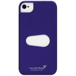 Étuis pour iPhone 4s, 4 : Étuis pour iPhone | Best Buy Canada