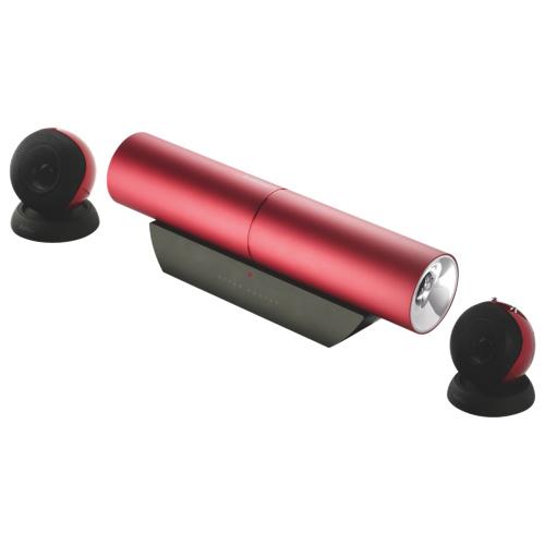 Edifier Aurora Portable 2.1 Multimedia Speaker System (MP300PLUS) - Red