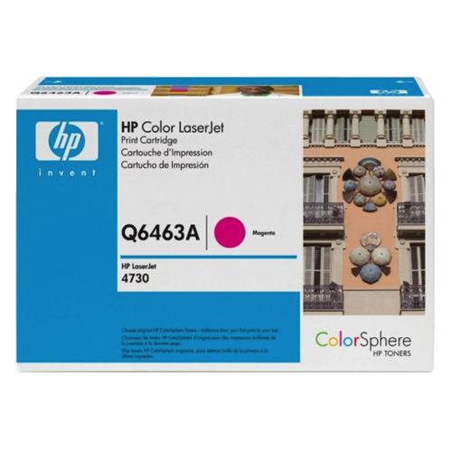 HP LaserJet 644A Magenta Toner (Q6463A)