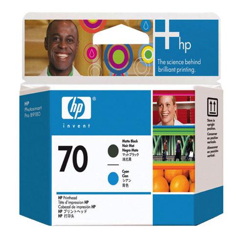 HP 70 Cyan/Matte Black Ink (C9404A)