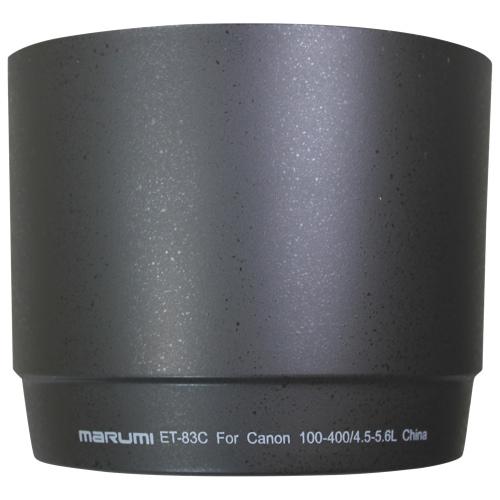 Pare-soleil Marumi pour l'objectif EF 100-400 / 4,5-5,6 L IS USM de Canon (ET-83C)