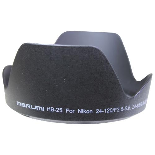 Parasoleil de Marumi pour objectifs AF 24-120/3,5-5,6 VR et AF 24-85/2,8-4D IF de Nikon (HB-25)