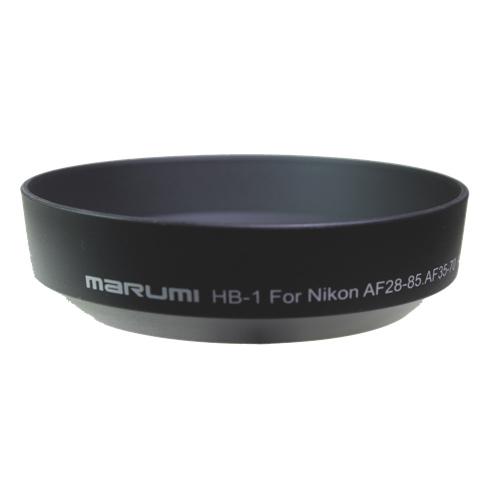 Marumi Nikon Lens Hood (HB-1)