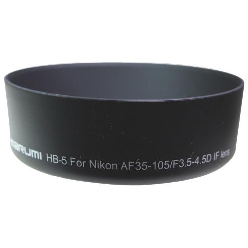 Marumi Nikon AF 35-105 / 3.5-4.5D IF Lens Hood (HB-5)