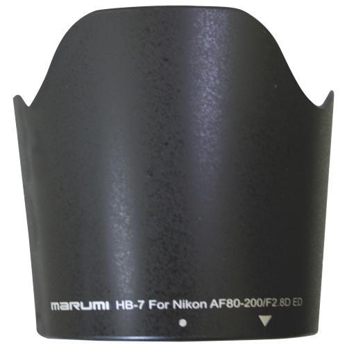 Marumi Nikon AF 80-200 / F2.8D ED Lens Hood (HB-7)