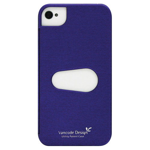 Exian iPhone 4/4s Hard Shell Case (4G136SP) - Purple