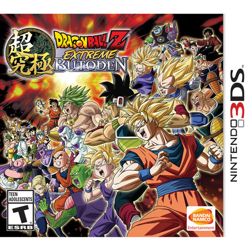 Dragon Ball Z: Extreme Butoden (3DS) - Jeu usagé