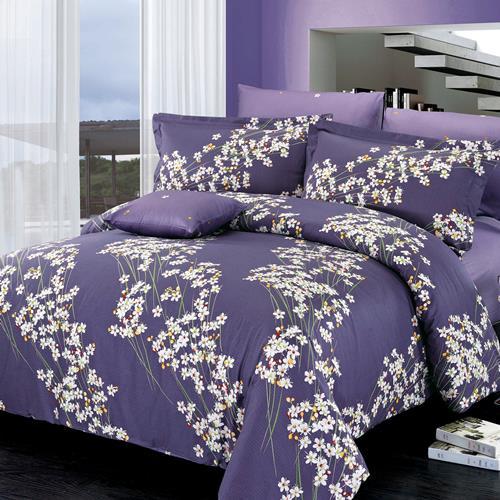 North Home Freesia 100% Cotton 4 PC Duvet Cover Set(King )