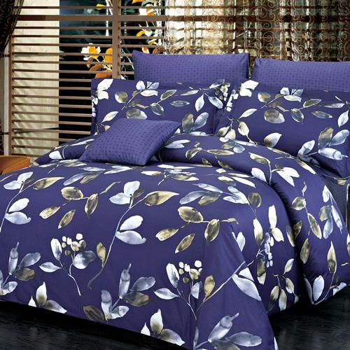 North Home Mystery 100% Cotton 4 PC Duvet Cover Set (queen )