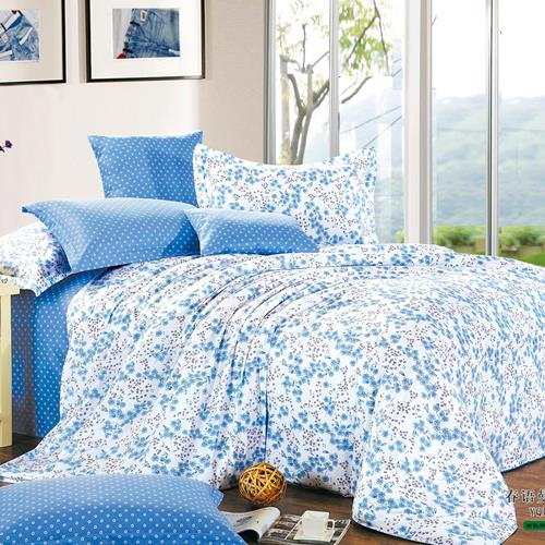 North Home Springfield 100% Cotton 4 PC Duvet Cover Set(queen )