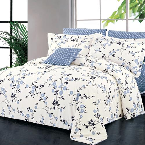 North Home Adelaide 100% Cotton 4 PC Duvet Cover Set (queen )