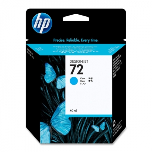 HP 72 Vivera Cyan Ink Cartridge