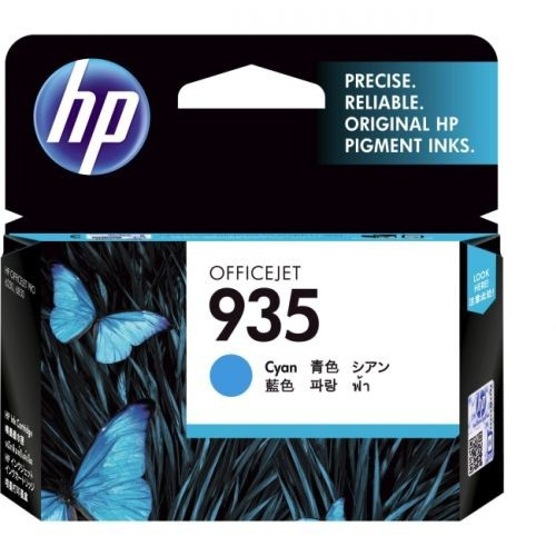 HP 935 Cyan Ink Cartridge (C2P20AN140)