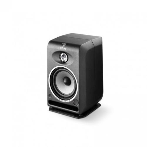 Focal CMS 50 Monitor Loudspeaker - Single